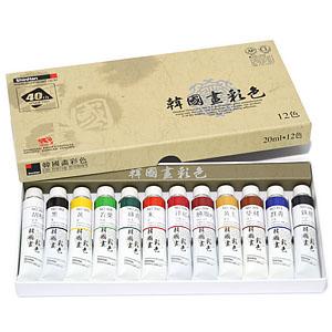 신한 전문가용 한국화채색 20ml x 12색
