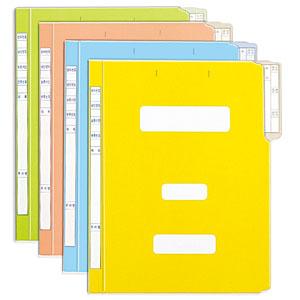 문서보관상자용 칼라문서화일/정보파일/(F194-7) 낱개