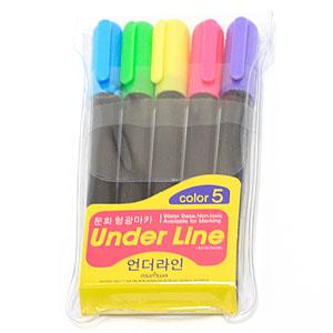 문화 형광펜/형광마카/언더라인(수성) 5색
