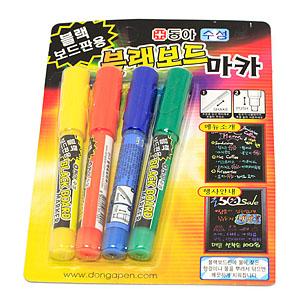 동아 수성 블랙보드마카/보드마카