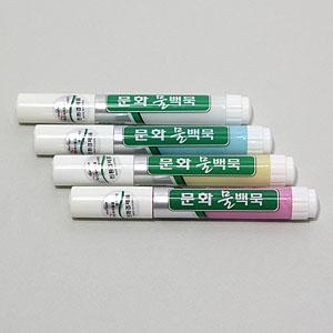 보드마카/그린보드용/물백묵 펜 낱개