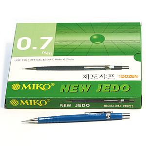 마이크로 제도샤프 0.7mm 1다스 (12개)