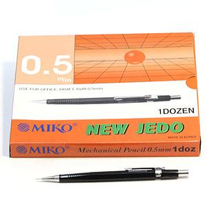마이크로 제도샤프 0.5mm 낱개