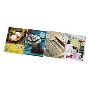 2000 한문노트/합지스프링노트/한문합지노트/초등한문노트/8칸한문공책