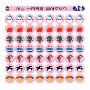 스티카/그림스티카/계절스티커/겨울(10장입)