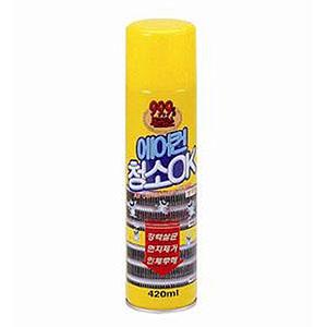 금성 에어컨청소 OK 420ml