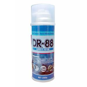 강력 먼지제거제 DR-88 200g