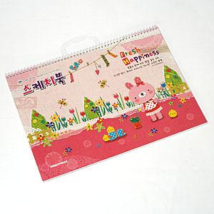꼬마또레 2000 스케치북 250X348/8절 스케치북