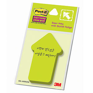 3M 포스트잇 SN-화살표/모양노트 45매