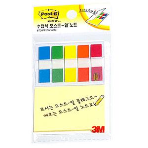 3M 포스트잇 플래그 673-3 PF(휴대용)