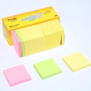 3M 포스트잇 캐비넷팩(654-20)74x74 100매x20패드