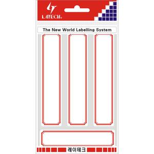 레이테크 표제용 라벨/견출지 10-G224