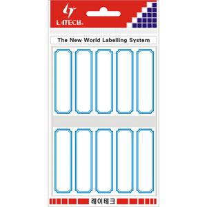 레이테크 표제용 라벨/견출지 10-G222