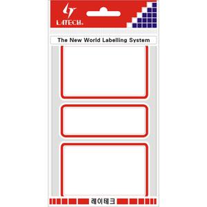 레이테크 표제용 라벨/견출지 10-G216