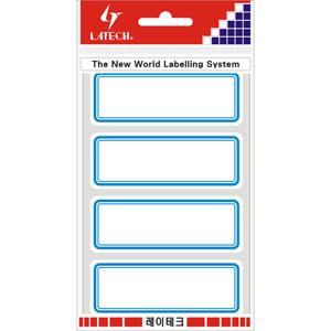 레이테크 표제용 라벨/견출지 10-G217
