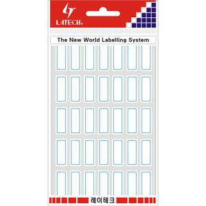 레이테크 표제용 라벨/견출지 10-G210