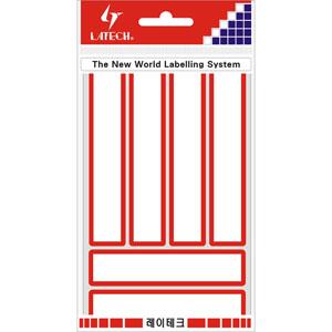 레이테크 표제용 라벨/견출지 10-G205
