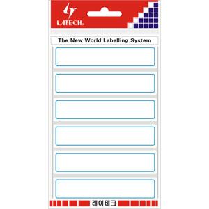 레이테크 표제용 라벨/견출지 10-G202
