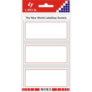 레이테크 표제용 라벨/견출지 10-G203