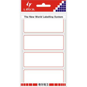 레이테크 표제용 라벨/견출지 10-G201