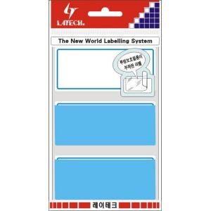 레이테크 필름커버/보호라벨 견출지 10-P203