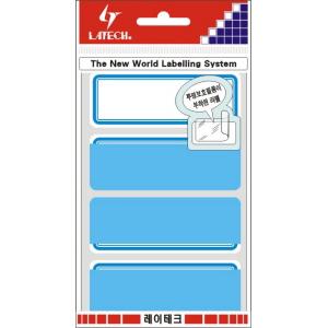 레이테크 필름커버/보호라벨 견출지 10-P217