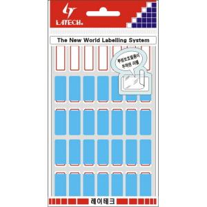 레이테크 필름커버/보호라벨 견출지 10-P210