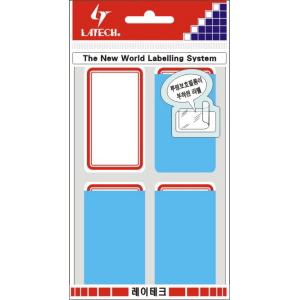 레이테크 필름커버/보호라벨 견출지 10-P218
