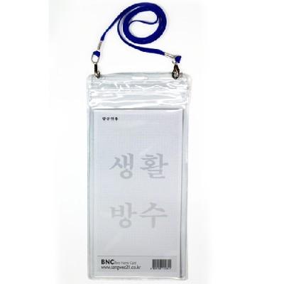 사무잡화/명찰/인식표/방수용명찰/방수항공권용명찰/M0104