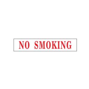 아트사인 안내/표지 아크릴 (NO SMOKING) 180*30*2mm