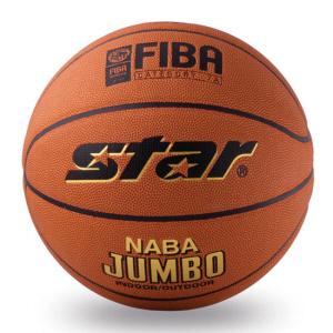 스타 농구공 NABA 점보 BB337(7호)