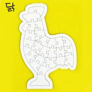 만들기재료/색칠놀이/그리기퍼즐/종이퍼즐(닭)(26pcs)10개입