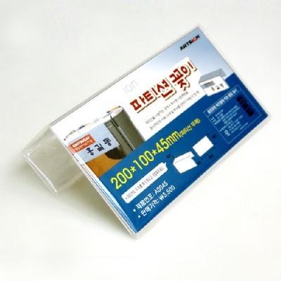 아트사인 POP/아크릴표지판/파티션꽂이 A0045