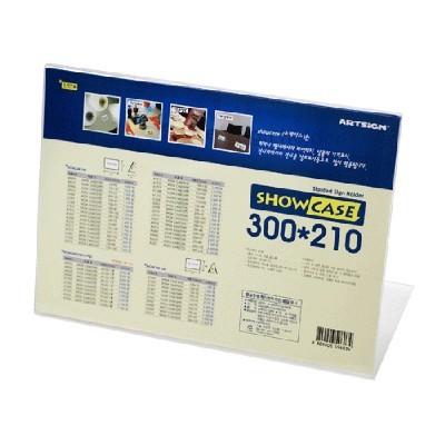 아트사인 POP/아크릴표지판/show case(A4가로형단면)A3021