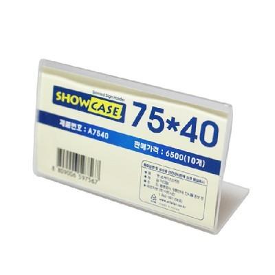 아트사인 POP/아크릴표지판/show case(단면)A7540