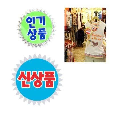 아트사인 POP/SHOW CARD/홀로그램 신상품*5매/P1802