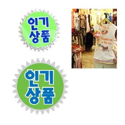 아트사인 POP/SHOW CARD/홀로그램인기..*5매/P1803