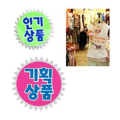 아트사인 POP/SHOW CARD/홀로그램기획..*5매/P1804