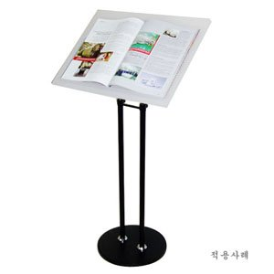 강연대.메뉴칠판(DS-1100)/강연대