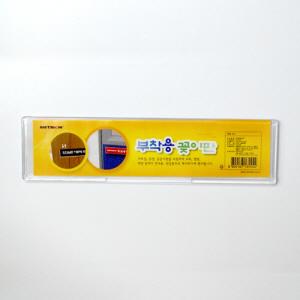 DG/부착용꽂이판(외경)215X50mm/B215050