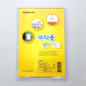DG/부착용꽂이판(엽서)(외경)110X160mm/B155103