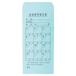 우진 학원용 원비봉투/하늘색 100매/학원봉투