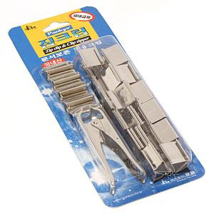판교 짚크립 Zip clip & clip zipper/문서보존 전용크립