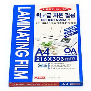 최고급저온필름/라미넥스코팅필름 A4(100micron)216x303mm