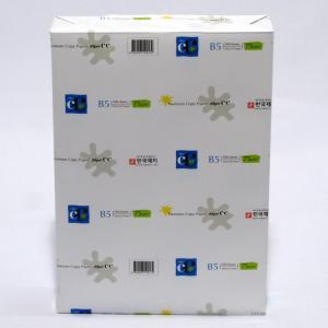 한국제지 75g 복사용지 하이퍼CC B5(500매)/복사지 낱권