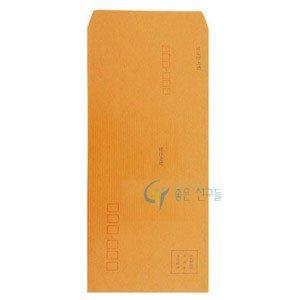 우진 편지봉투 신규격(10.5x22) A4 규격황봉투 100매/서류봉투