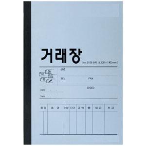 좋은친구들 거래장(32절)/좌철 10권