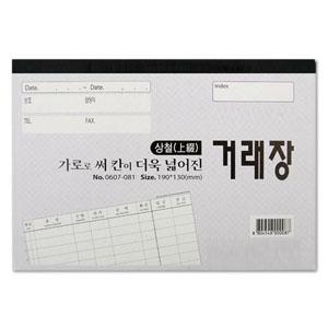 좋은친구들 거래장(32절)/상철 10권