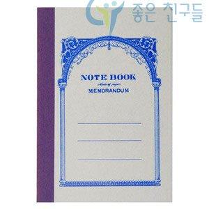 좋은친구들 레벨북(80절)/좌철 10권(24장정도)