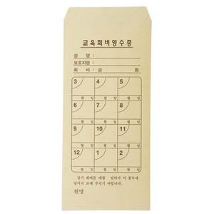 우진 학원용 원비봉투/교육회비봉투 노란색 100매/학원봉투